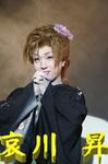 noboru-top240.jpg